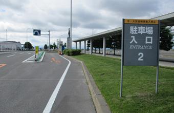 第一駐車場第2入口