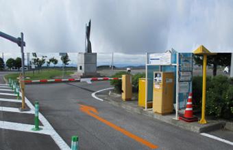 第二駐車場出口