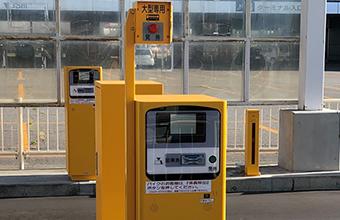 A駐車場入口発券機