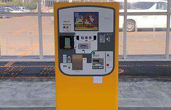 A駐車場出口精算機