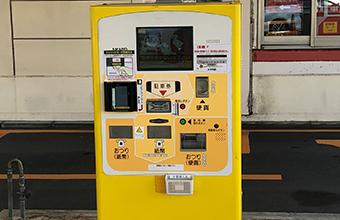 B駐車場出口精算機